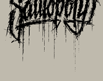 Pankt Saulopoly - Lettering