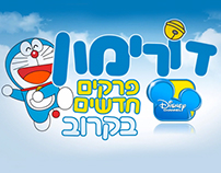 """Doraemon"" Disney channel promo"