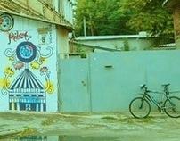 Street art / Уличное искусство
