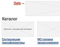 E-commerce website. Desktop
