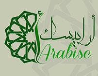 Arabisc أرابيسك