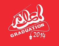 Mass Communication graduation t-shirt