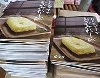 Recipe book design for Mamesen
