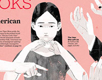 The San Francisco Chronicle Book Review