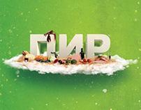PIR fair key visual