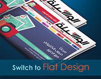 Switch to Flat : Al Waseela Ads 2014