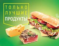 Good day sandwich