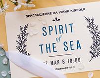 Kinfolk dinner invitation