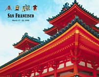 San Francisco Campaign