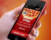 PizzaHut app