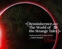 Reminiscence. The World of The Strange Tales