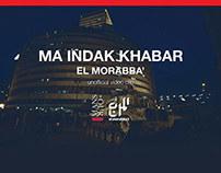 MA INDAK KHABAR