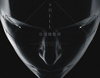PROJECT 2501 : HOMAGE TO GHOST IN THE SHELL