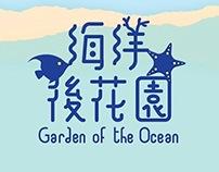 Exhibition Design : Garden of the Ocean