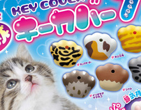 Capsule Toys (A) 2008-2011