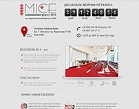 MICE forum - Landing page