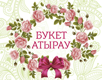 Bouquet Atyrau | Flower Delivery