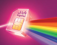 Rightel / Nowrooz Promotion