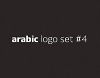 arabic logo set #4
