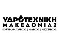 Ydrotechniki Makedonias / Logo