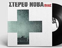 Στερεο Νοβα Πλας | Stereo Nova Plus
