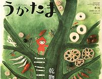 Magazine / Ukatama