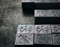 Casting Metal Type - Cloister Initials
