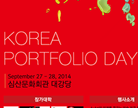 Korea Portfolio Day 2014