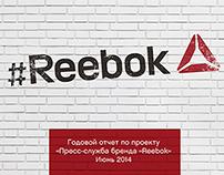 Reebok PR annual report