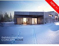 Дом-конструктор / Prefabricated house