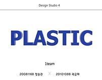 플라스틱 소재 연구 PPT