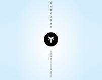 XinlinYang Design Office Portfolio