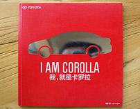 I am Corolla/ 丰田宣传书