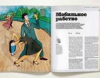 Illustration for magazine