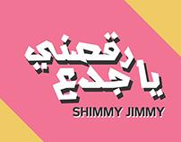 Shimmy Jimmy Packaging