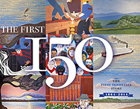 The First 150: The First Tennessee Story
