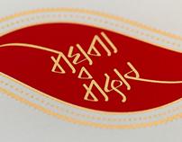 Meghna & Mandar Wedding Invite
