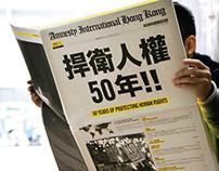 Amnesty International Hong Kong Annual Report 2011