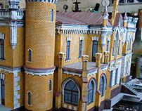 Palace of Gregory Glebov