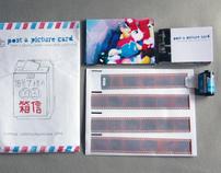 2008 | Post a Picture Card - Book Design