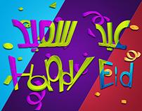 Happy Eid عيد سعيد