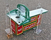 Mobile FoodCarts within the context of Material Culture