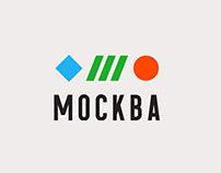 Moscow Mockba