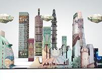 Emaar Real Estate Dubai