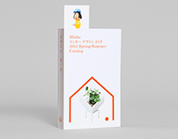 Minke Design Store Catalog