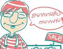 Sale Man