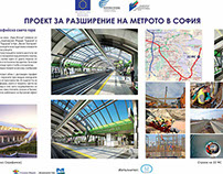 Prepress design for exhibition for the subway's project