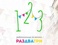 Workshop 1-2-3 Logo