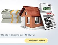 Zalogo Web Design