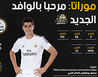 Morata: Welcome To Juve